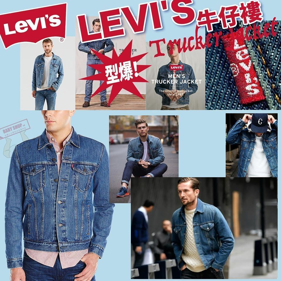 圖片 Levis 男裝洗水色牛仔外套