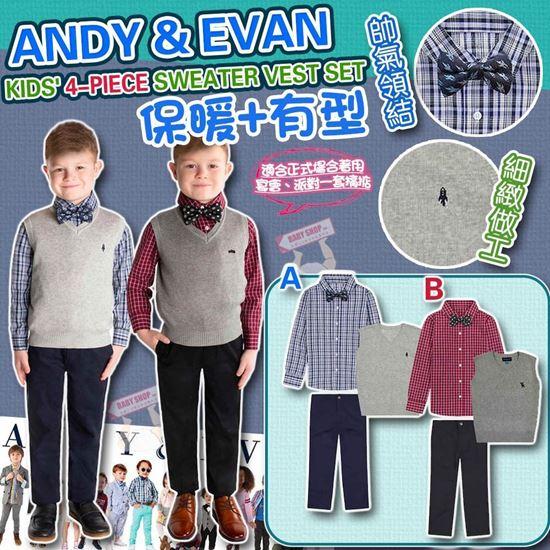 圖片 *貨品已截單* A P4U 1中: Andy & Evan 男童4件套毛衣背心套裝