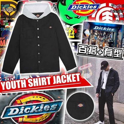 圖片 **貨品已截單**A P4U 1中: Dickies 中童黑色夾棉外套