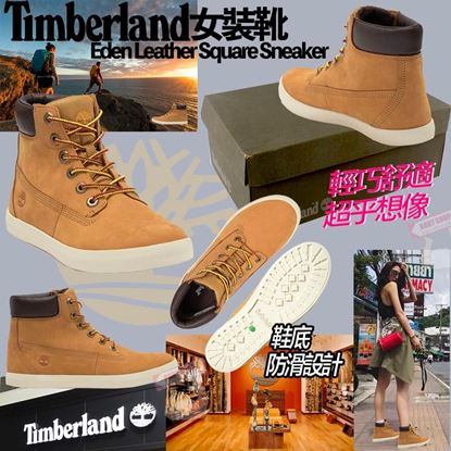 Picture of Timberland Eden Leather 女裝短靴 (啡色)