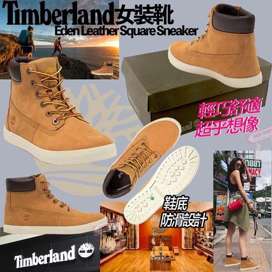 圖片 Timberland Eden Leather 女裝短靴 (啡色)