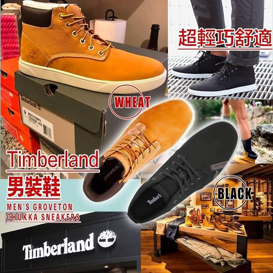 圖片 Timberland 男裝短靴