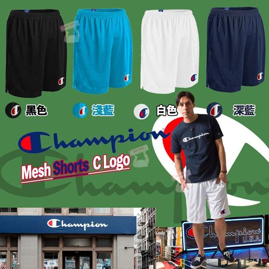 圖片 Champion 透氣男裝涼感短褲(顏色隨機)