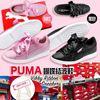圖片 Puma 蝴蝶結波鞋