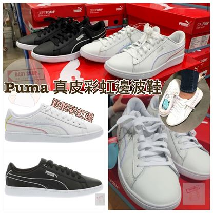 Picture of Puma Leather 彩邊女裝鞋