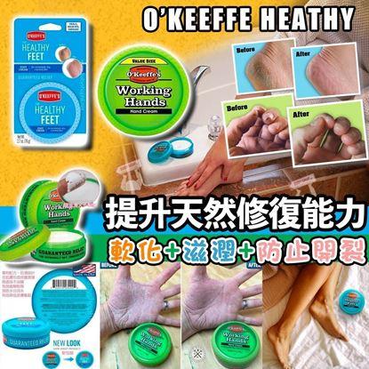 圖片 A P4U 4底: OKeeffes 滋潤手足護理霜 2.7 Oz