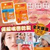 圖片 A P4U 4月中: OKeeffes 修護潤唇膏 4.2g