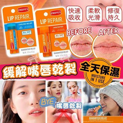Picture of A P4U 4月中: OKeeffes 修護潤唇膏 4.2g