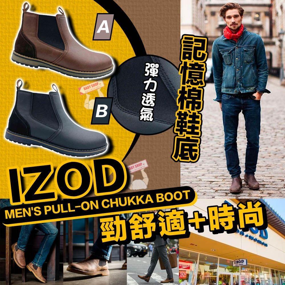圖片 *貨品已截單* A P4U 1中: IZOD Pull-On Chukka Boot 男裝短靴