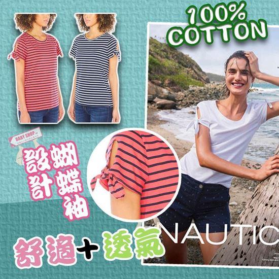 圖片 **貨品已截單**A P4U 1中: Nautica 女裝短袖