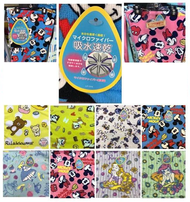 圖片 日本吸水速乾毛巾(1套2條)