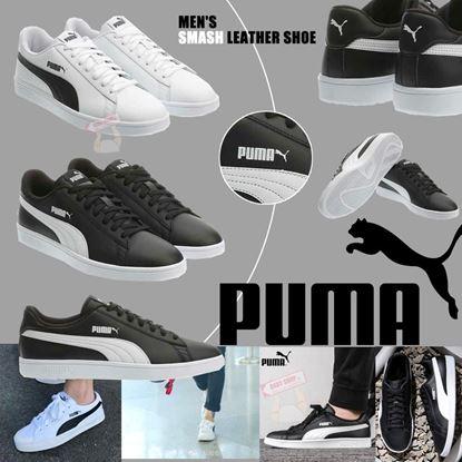 Picture of Puma Smash 男裝真皮鞋 白色