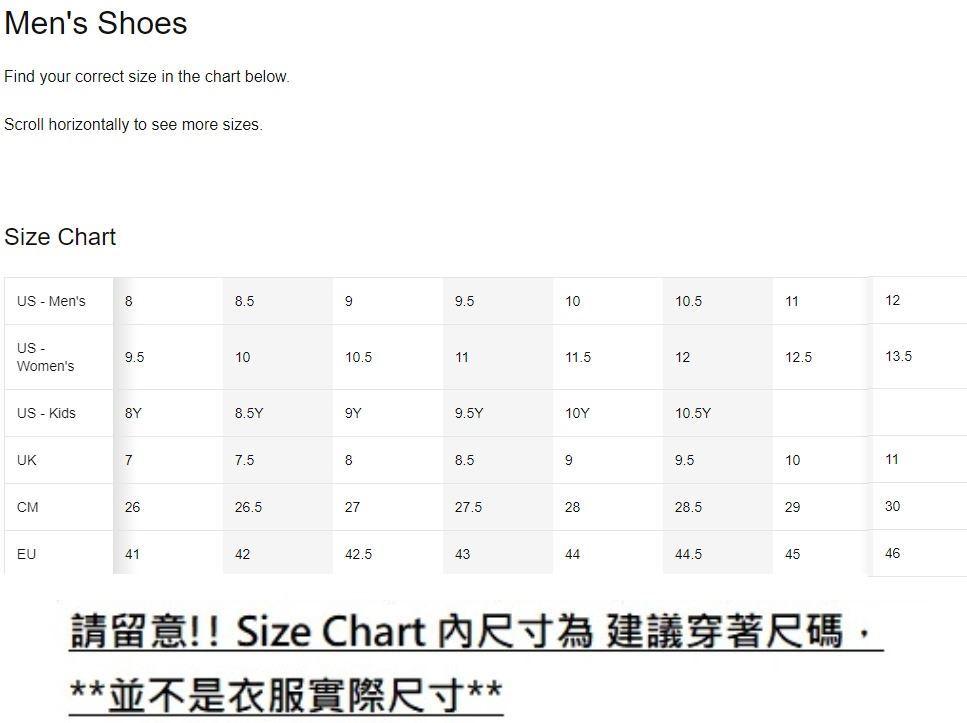 圖片 **貨品已截單**A P4U 1中: Nike Court Vision Mid 高筒男裝運動鞋
