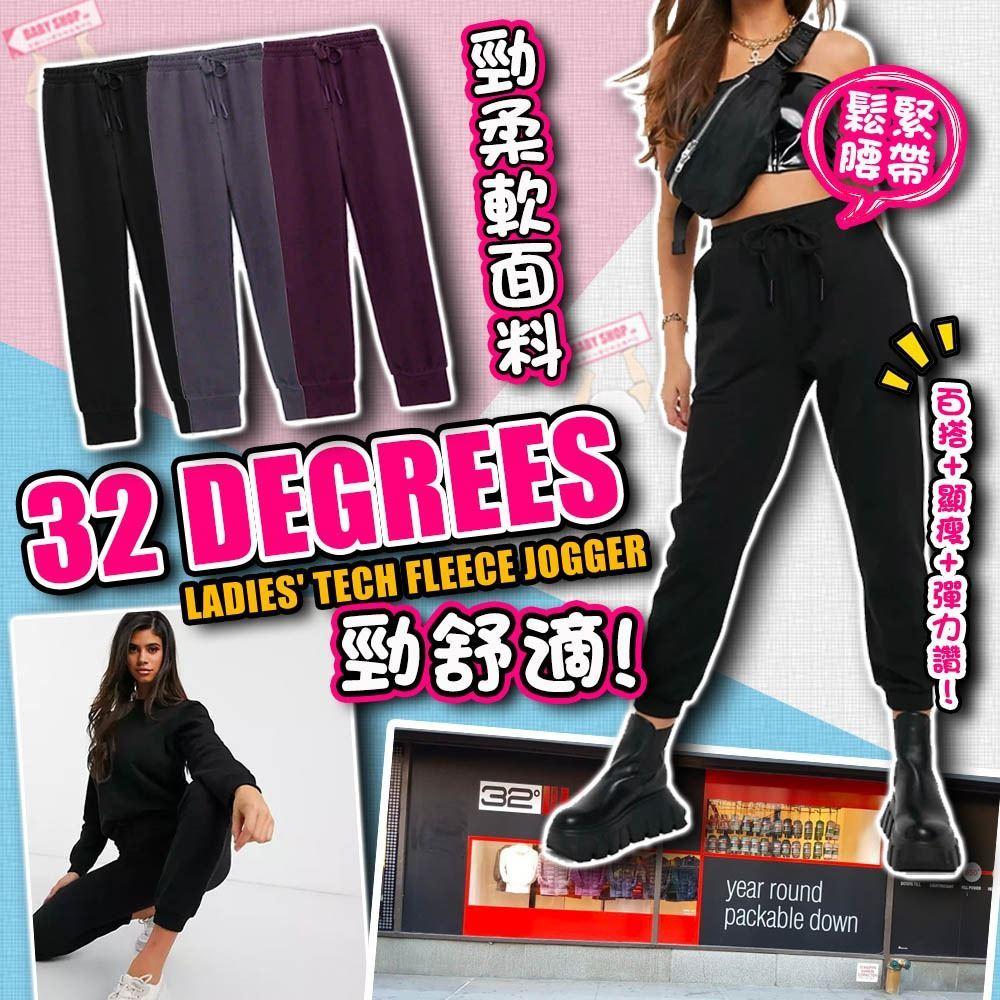 圖片 *貨品已截單* A P4U 1中: 32 Degrees Jogger 女裝抓毛長褲