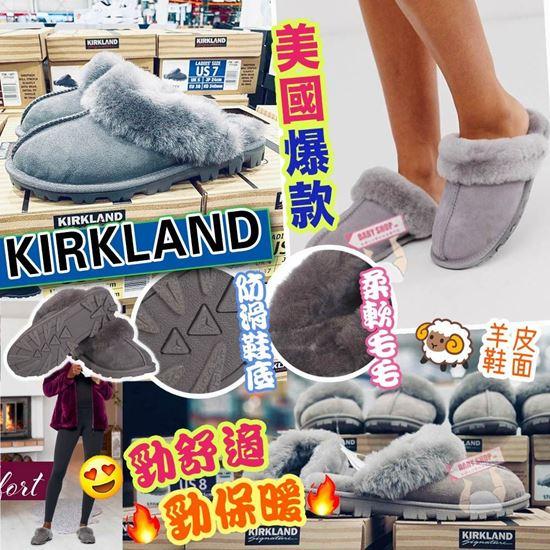 圖片 *貨品已截單* A P4U 1中: Kirkland Signature 女裝內毛毛拖鞋