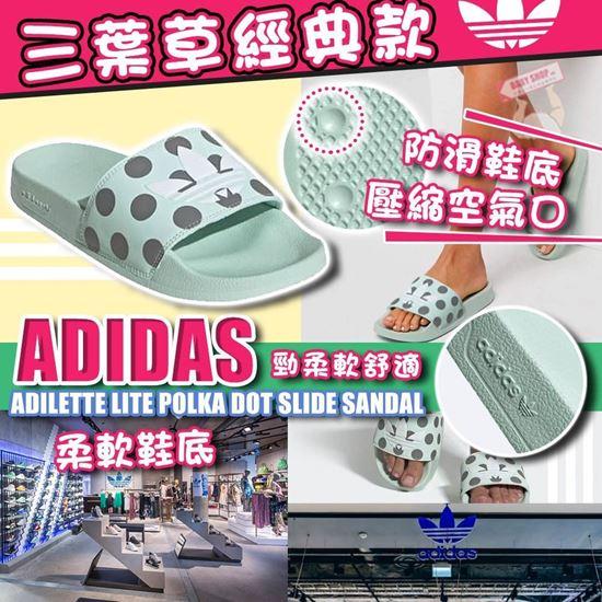 圖片 *貨品已截單* A P4U 1中: Adidas 女裝波點拖鞋