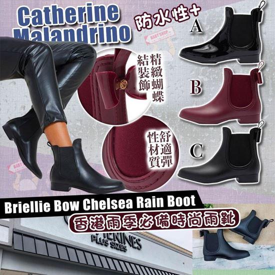 圖片 *貨品已截單* A P4U 1中: Catherine Malandrino 女裝蝴蝶結雨靴