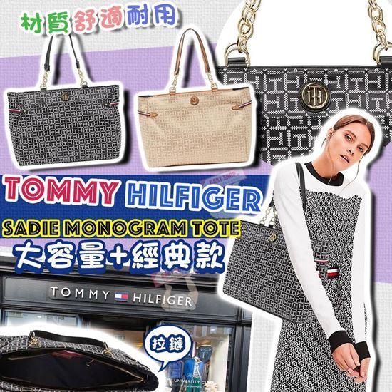 圖片 *貨品已截單* A P4U 空運: Tommy Hilfiger Sadie Monogram 女裝托特包