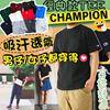 圖片 Champion 中童小LOGO上衣(顏色隨機)