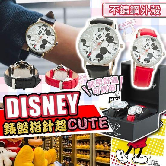 圖片 *貨品已截單* A P4U 1中: Disney 米奇情侶手錶套裝
