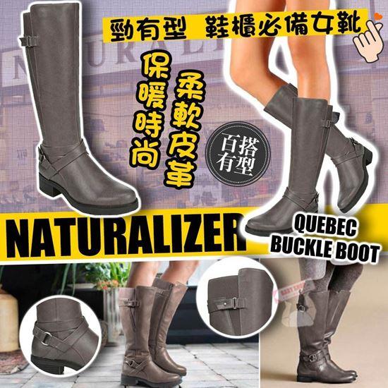 圖片 *貨品已截單* A P4U 1中: Naturalizer 女裝長筒靴 7M