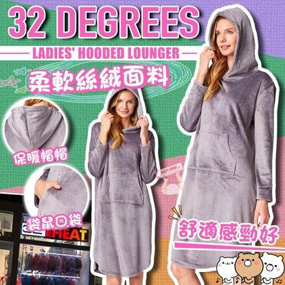 圖片 **貨品已截單**A P4U 1中: 32 Degree 女裝毛毛連帽Hoodie睡裙 Small/Medium