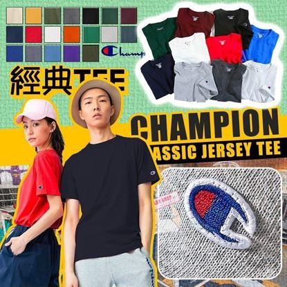圖片 Champion 一套兩件大人衫袖小LOGO上衣(顏色隨機)