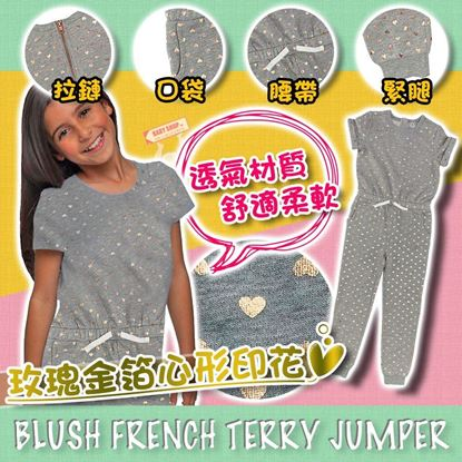 Picture of A P4U 1中: Blush French 女童連身褲 S