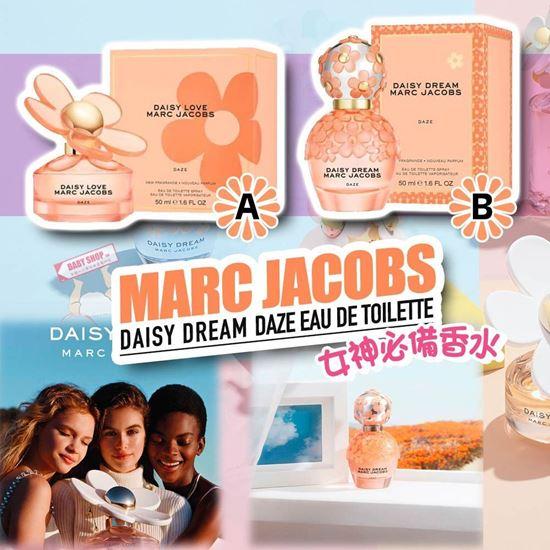 圖片 *貨品已截單* A P4U 1中: Marc Jacobs Daisy 女士清新香水 1.6oz