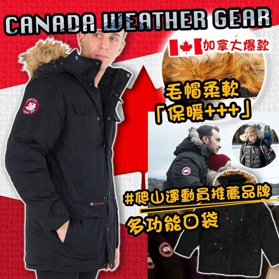 Picture of Canada Weather Gear 大童長款厚外套