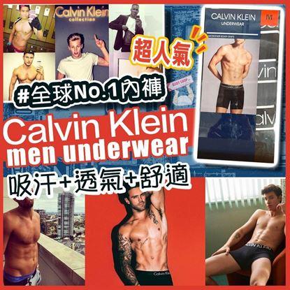 圖片 *貨品已截單* A P4U 1中: Calvin Klein 1套3條男裝平腳內褲