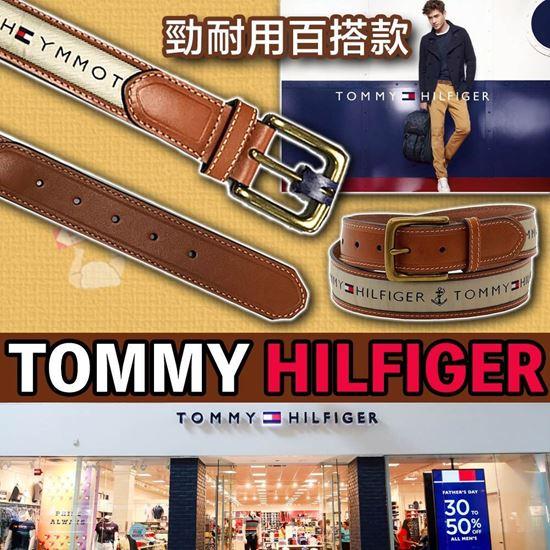 圖片 A P4U 1中: Tommy Hilfiger 男裝皮帶 32