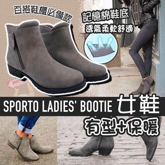 圖片 *貨品已截單* A P4U 1中: Sporto 女短靴