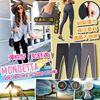 圖片 *貨品已截單* A P4U 1中: Mondetta leggings 女裝休閒緊身褲