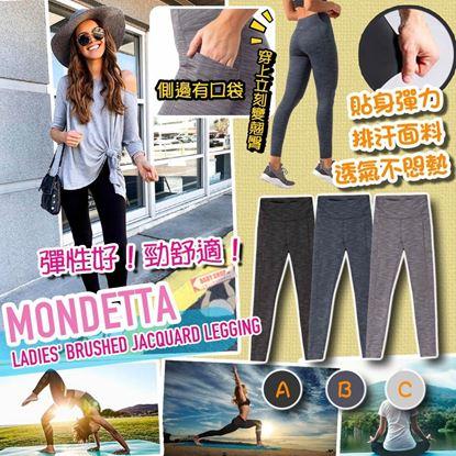 Picture of *貨品已截單* A P4U 1中: Mondetta leggings 女裝休閒緊身褲