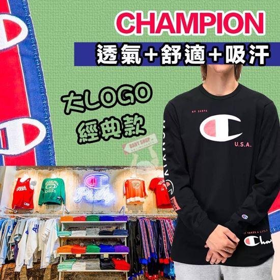 圖片 A P4U 1中: Champion 男裝大logo長袖 L