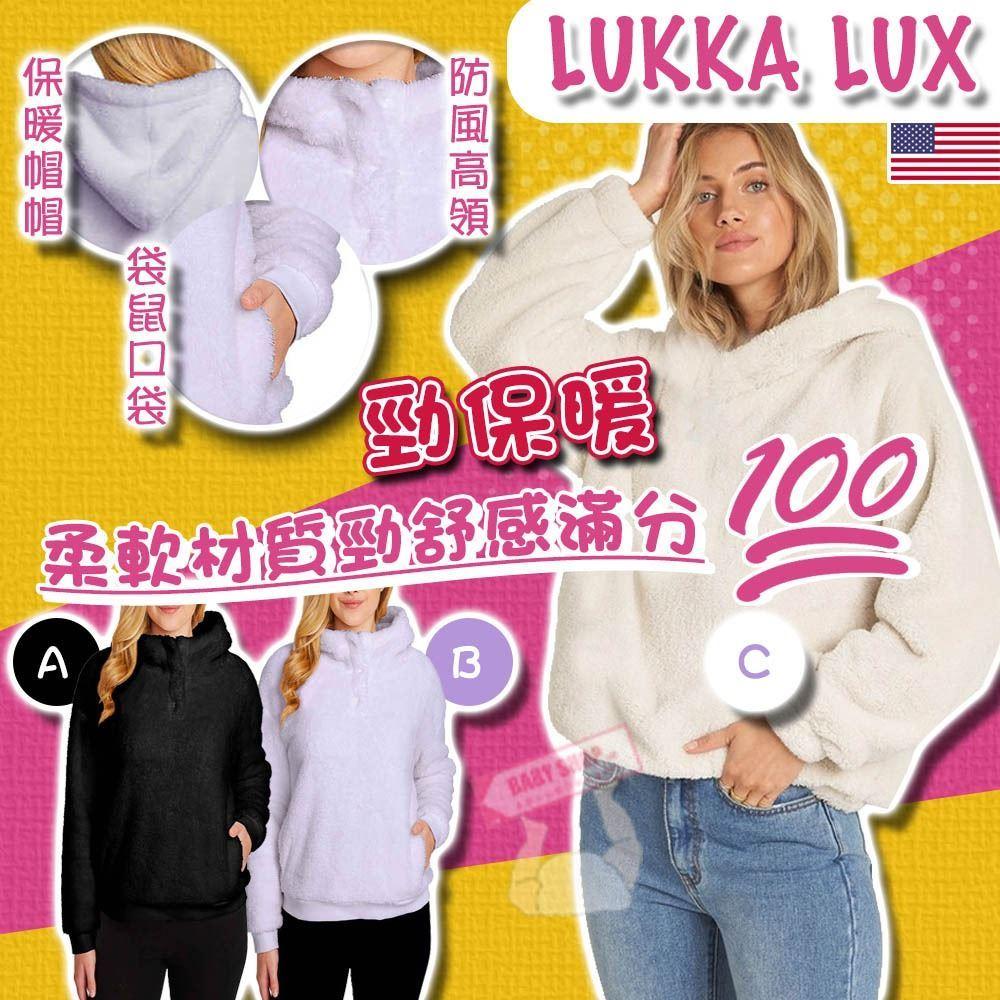 圖片 **貨品已截單**A P4U 1中: Lukka Lux 女裝毛毛連帽衛衣