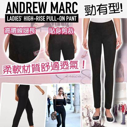 圖片 **貨品已截單**A P4U 1中: Andrew Marc 高腰修身休閒褲