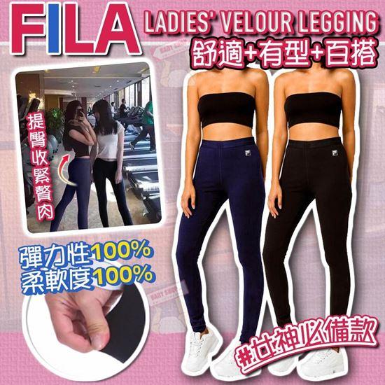 圖片 **貨品已截單**A P4U 4中: Fila legging 女裝絲絨緊身褲