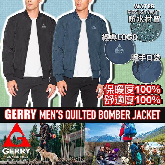 圖片 *貨品已截單* A P4U 1中: Gerry 男裝夾棉防水外套