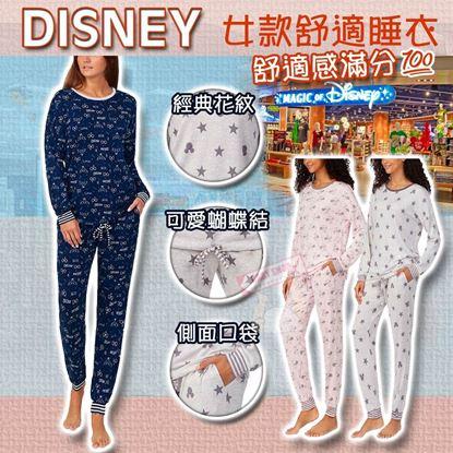 圖片 **貨品已截單**A P4U 1中: Disney 女裝睡衣套裝