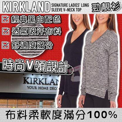 圖片 **貨品已截單**A P4U 1中: Kirkland Signature V領女裝上衣