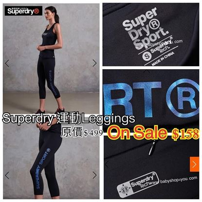 Picture of Superdry Leggings 運動緊身褲 (黑色藍字)