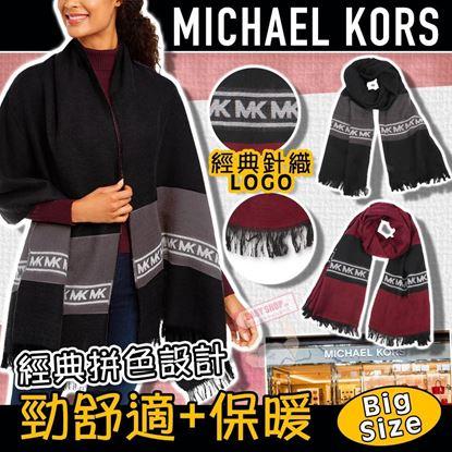 圖片 *貨品已截單* A P4U 1底: Michael Kors Logo 頸巾