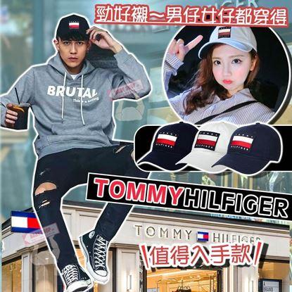 Picture of A P4U 2底: Tommy Hilfiger 大LOGO Cap帽