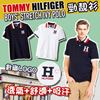 Picture of A P4U 2底: Tommy Hilfiger Polo 中童短袖