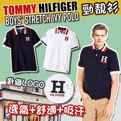 圖片 A P4U 2底: Tommy Hilfiger Polo 中童短袖