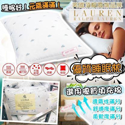 圖片 **貨品已截單**A P4U 1底: Lauren Ralph Lauren 防菌防敏舒適枕頭