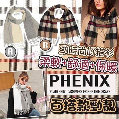 圖片 *貨品已截單* A P4U 1底: PHENIX 女裝拼色印花頸巾