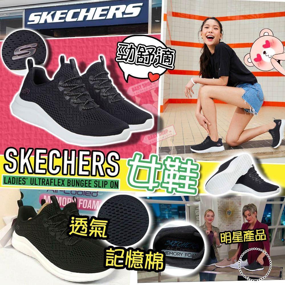 圖片 *貨品已截單* A P4U 1底: Skechers UltraFlex 女裝運動鞋